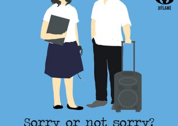 Sorry or not sorry?: Assessing the state of equipment and facilities in AB